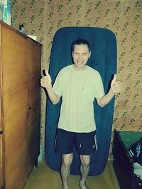 Знакомства иркутск инвалидами знакомства таджикистан я девушка ищу девушку мамба майл ру