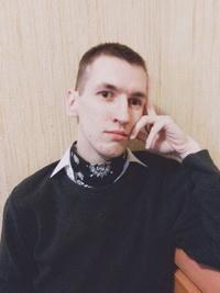 Знакомства новосибирск с телефонами